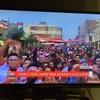 大陸間プレーオフに滑り込んだペルー代表にあっぱれ〜!