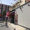 いきなりステーキ 高崎店 オープン日に食べてきたよ