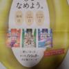 今日の朝刊に(^∀^)