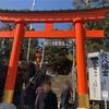 早稲田 穴八幡宮で一陽来復御守を頂きました。
