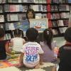 【岐阜県美濃加茂市】三洋堂書店