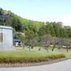 香山公園の大内弘世公之像