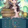 ついに、ノノ姉さんの英雄値がカンスト!
