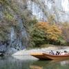 猊鼻渓舟下りと紅葉と