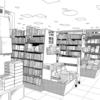 みなさん!ジュンク堂を図書館のように使うのはやめましょう!!