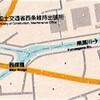 西条川・黒瀬川