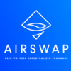 <AirSwap>ICO参加予定:DEXブームに乗れるか?