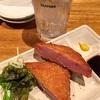 八郎酒場桜木町店