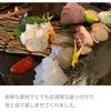 ブログで素敵な出会い♪神戸市灘区の不動産会社社長
