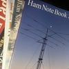 HAM Note Book 2020