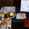 今週(10/26〜10/31)の季節にの和菓子