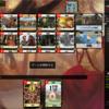 Dominion Online 対戦録 576