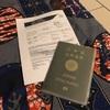 モロッコ旅行〜Fcfaから€へ両替〜