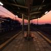 朝焼けの駅