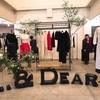 【...& DEAR】ぜんぶ、MADE IN JAPAN。小技のきいた新ブランドがデビュー