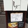 想作料理 しのや / 札幌市中央区南6西4丁目 プラザ64ビル3F