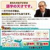 【幼児教育】七田式の英語教材を体験してみよう!