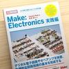 『Make: Electronics 実践編』販売開始