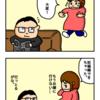 【妊娠中】妊娠線対策 〜come-ko〜