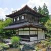 京都一周トレイル東山(粟田神社~銀閣寺)