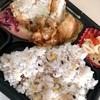 【グルメ】赤坂で食べたチキン南蛮のランチ弁当☆