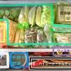 【収納】冷凍庫の中身はラクラク収納
