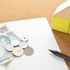 【2020年3月度】副業の収入と資産運用の実績【結果報告】