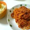【パスタ】生ホタルイカとトマトのパスタ