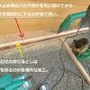 押入れの床板フワフワ合板を張替え2/2(後半)