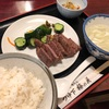 高崎の玄関口で仙台の味を。炭火焼きの牛タンはジューシーで最高。【つゆ下 梅の花(高崎・栄町)】