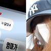 (韓国反応) 亀尾の実母、長女にカカオトーク「第2子が長男に似ている」「眉毛を除いて」