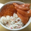 北海道の人気グルメ【海鮮丼】とは?英語で何と?具材は?