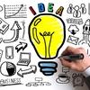【脳・発想】創造力を発揮するための方法はこれ!脳科学に基づくクリエィティブ性について書いてみた