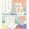 2コマ漫画シンデレラ「なつ」