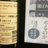 成城石井でワインを買うことが多くなった理由
