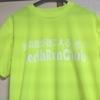 【夜ラン】大会Tシャツ・ベスト3