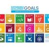 SDGs(持続可能な開発目標)を知っていますか?ー『世界は一人から変えられる/阪口竜也』