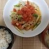 【むくみが気になる時】揚げササミのトマトソースの作り方。神戸に行った話。