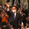 岸田総裁は、農林水産大臣に金子原二郎氏を起用西村経済再生担当大臣から山際経済再生担当大臣