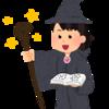 Feliz cumpleaños, Harry Potter!! (記事は日本語でハリポタについて語っています!)