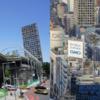 渋谷の宮下公園がミヤシタパークへ