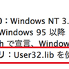 C#からdllImportでWin32 APIのEnumWindows関数を使う方法