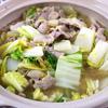 【食事】 今日の晩ごはん 2017/01/03 格安で美味しい白菜鍋