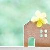 タマホームで一番人気、大安心の家ってどんな家?木麗な家との違いは何か調べてみた
