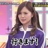 乃木フェス  まさかの・・・  SSRフェス