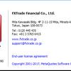 今週、FXTFとXMのMT4バージョンが古くて起動できなかった話