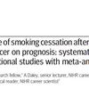 肺がん診断後もタバコを吸い続けると死亡率は約3倍上昇