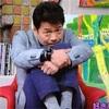 【有名人と浪人経験】くりぃむしちゅー 上田晋也さん