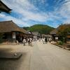 会津で散歩(福島県南会津郡)