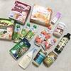 iHerbで購入したベビー用の食材など。栄養もとれて、便利なものが沢山ありました。
